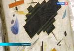 Эфир от 14.06.2013 (15:40)