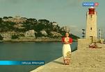 Эфир от 17.06.2013 (10:00)