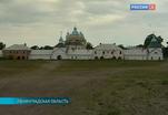 К 620-летию Коневского мужского монастыря