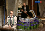 Эфир от 02.07.2013 (10:00)