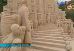 Эфир от 04.07.2013 (10:00)