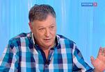 Игорь Волгин на