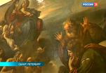 Эфир от 15.07.2013 (15:40)