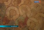 Наследие Андрея Рублева подвергнут экспертизе