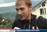 Эфир от 25.07.2013 (12:00)
