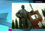 Эфир от 29.07.2013 (23:40)