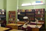 В Государственной исторической библиотеке началась масштабная реконструкция