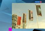 Эфир от 31.07.2013 (10:00)