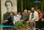 Эфир от 05.08.2013 (10:00)