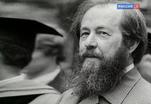 В столице почтили память Александра Солженицына