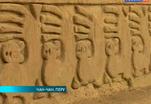 Эфир от 05.08.2013 (15:40)