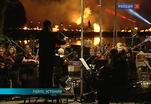 В эстонском Лейго выступил оркестр Псковской филармонии