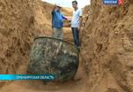 Археологическая сенсация в Оренбургской области