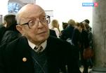 Умер профессор МГУ Семен Гуревич