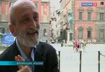 Итальянские ученые нашли останки Лизы Герардини
