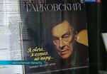 Эфир от 14.08.2013 (10:00)