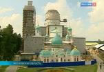 Продолжается восстановление Ново-Иерусалимского монастыря