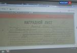 Эфир от 21.08.2013 (15:40)