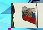 Эфир от 22.08.2013 (10:00)
