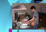 Эфир от 21.08.2013 (19:30)