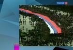 Эфир от 22.08.2013 (19:30)