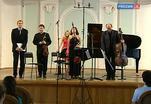 В Москве выступил фортепианный квартет имени Малера