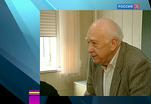 Эфир от 23.08.2013 (23:20)