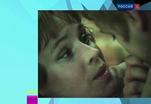 Эфир от 26.08.2013 (23:30)