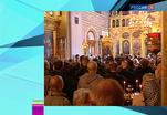 Эфир от 27.08.2013 (15:40)