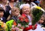 Эфир от 02.09.2013 (10:00)