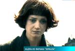 Эфир от 05.09.2013 (10:00)