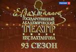 Эфир от 05.09.2013 (19:30)
