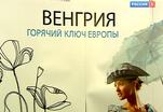 Эфир от 06.09.2013 (19:30)