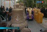 В Александро-Невскую лавру доставили благовестные колокола