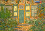 Эфир от 13.09.2013 (19:30)