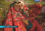 Эфир от 20.09.2013 (19:30)