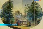 Эфир от 26.09.2013 (19:30)