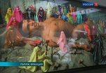 Культура тела в Музее Орсэ