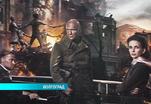 Эфир от 30.09.2013 (10:00)