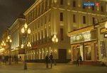 Одной из самых загадочных и любимых улиц Москвы - 520 лет