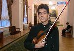 В Москве состоялся концерт лауреатов конкурса скрипачей имени Давида Ойстраха