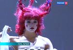 Эфир от 02.10.2013 (19:30)