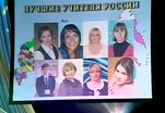 Эфир от 03.10.2013 (19:30)