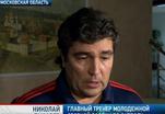 Эфир от 09.10.2013 (09:00)