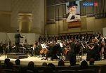 Музыка Верди прозвучала в Концертном зале имени Чайковского