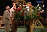 В Малом театре - спектакль