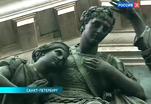 Эфир от 23.10.2013 (10:00)