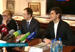 Эфир от 28.10.2013 (19:30)