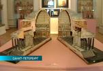 Эфир от 31.10.2013 (19:30)