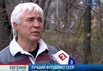 Эфир от 05.11.2013 (21:45)
